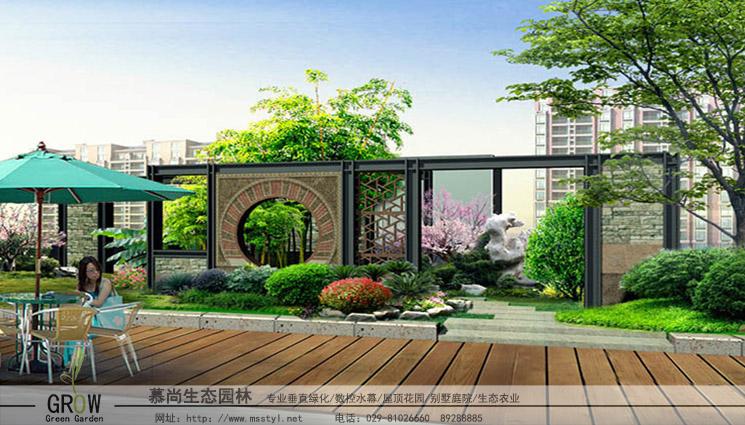 西安屋顶绿化设计