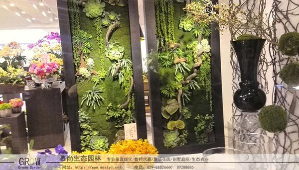 高仿真植物墙