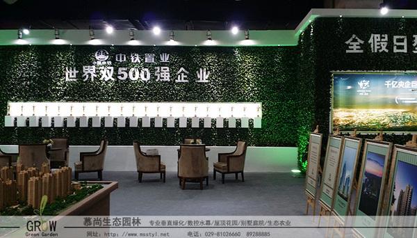 室内立体仿真植物墙