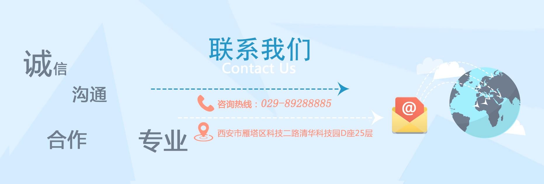西安网站关键词优化