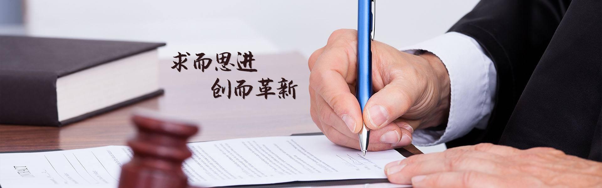 兴平劳动合同纠纷