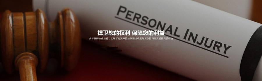 兴平执业律师