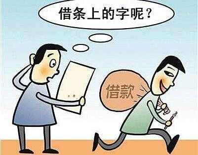 兴平民事代理律师提醒您,民间借贷需谨慎
