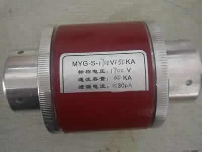 MYG系列型防雷压敏电阻器