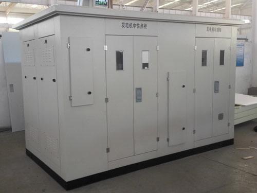电阻负载柜