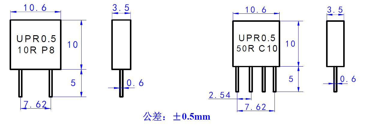 UPR模压电阻器