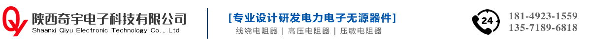 陕西奇宇电子科技有限公司
