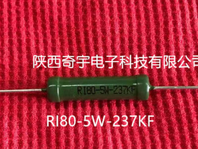 RI80B高压玻璃釉电阻器
