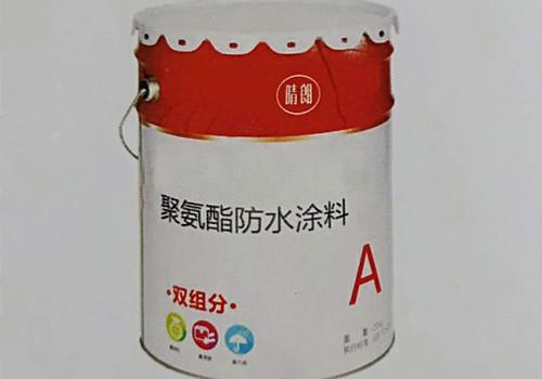西安防水涂料