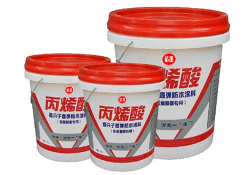 聚合物乳液建筑防水涂料(丙烯酸)