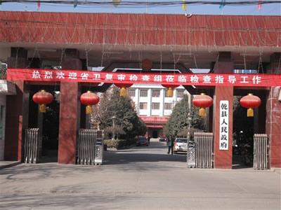 乾县人民政府