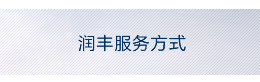 陕西咸阳律师事务所服务方式
