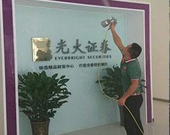 西安办公室装修除甲醛公司