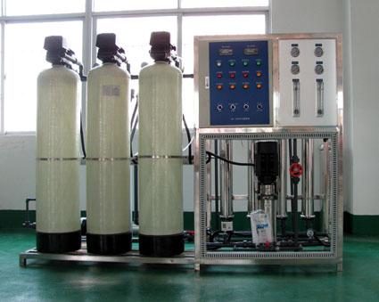 反渗透水处理设备挑选中的几个小建议