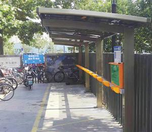 自行車充電樁車棚