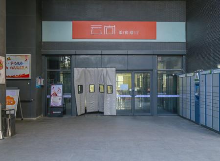 咸阳万博官方manbext网站手机万博App在线登录
