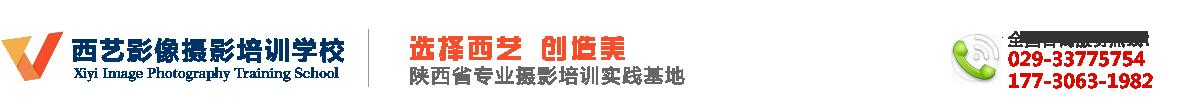 陕西万博体育app平台万博官方manbext网站手机万博App在线登录学校