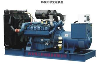 韓國大宇柴油發電機組