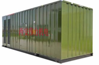 800kw-1000kw靜音系列發電機