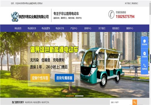 西安宇昂实业集团有限公司网络推广竞价托管