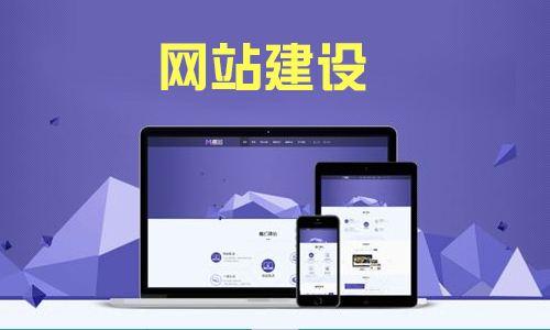 一个好的网站是怎么设计制作的?