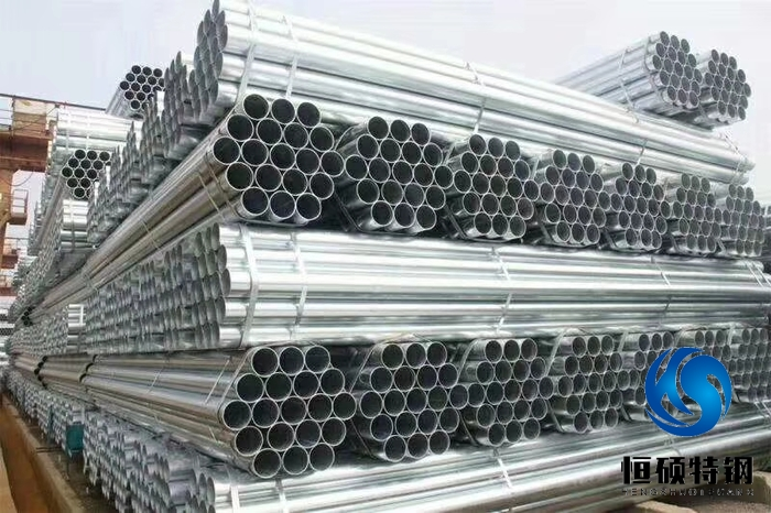 20号精密光亮无缝钢管生产评级方法