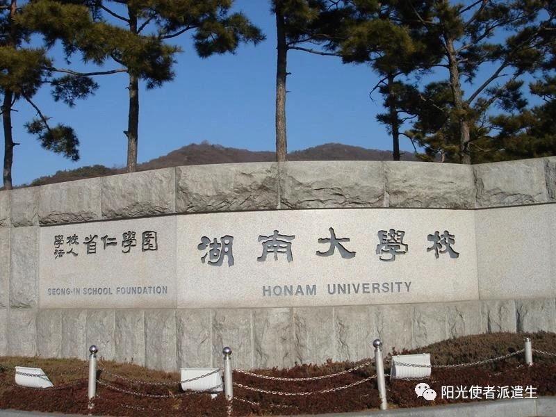 韩国湖南大学招生简章