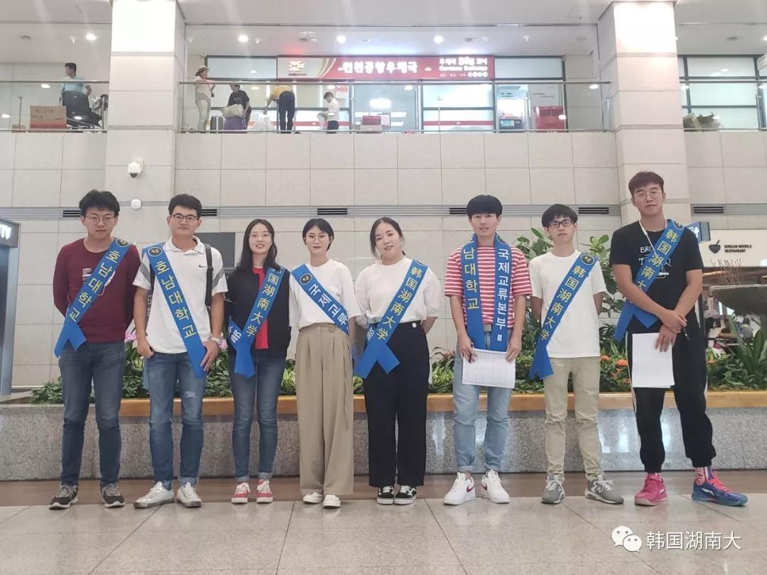 风景线!韩国湖南大学接机小分队为您服务