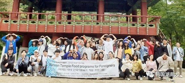 轻松周末,国际交流本部带领留学生参加寺庙文化体验活动