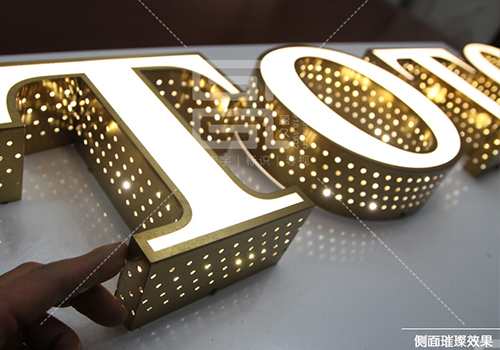 LED发光字的质量的鉴别方法