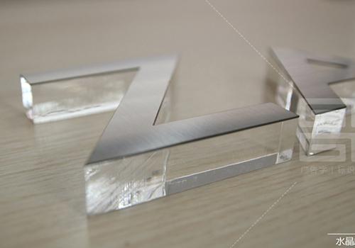 不锈钢面板水晶字
