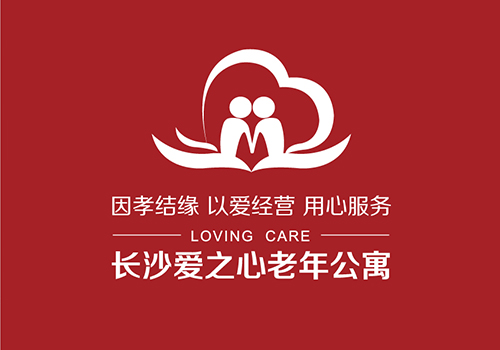 爱之心品牌策划设计