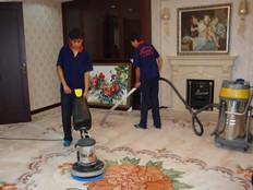 地毯清洁保养
