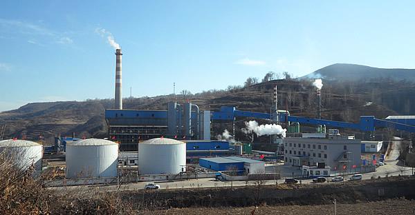 陕西屹泰能源开发有限公司综合开发利用项目建设完成拟试生产的公示
