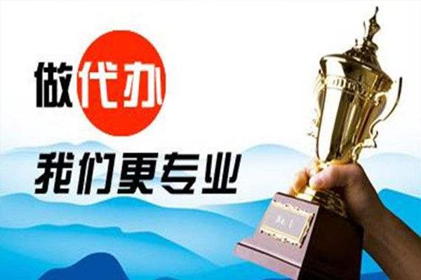 陕西建筑LD乐动体育官网代办