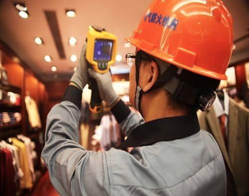 消防检测工程