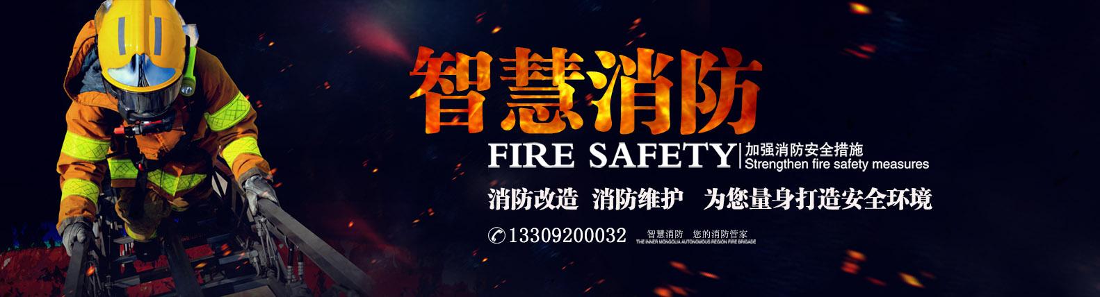 你知道消防检测一年应该做几次吗?西安消防检测告诉你