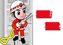 西安建筑消防工程师待遇怎么样