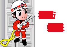 西安商场消防维保
