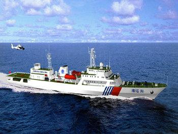 船舶沥青船底防锈漆