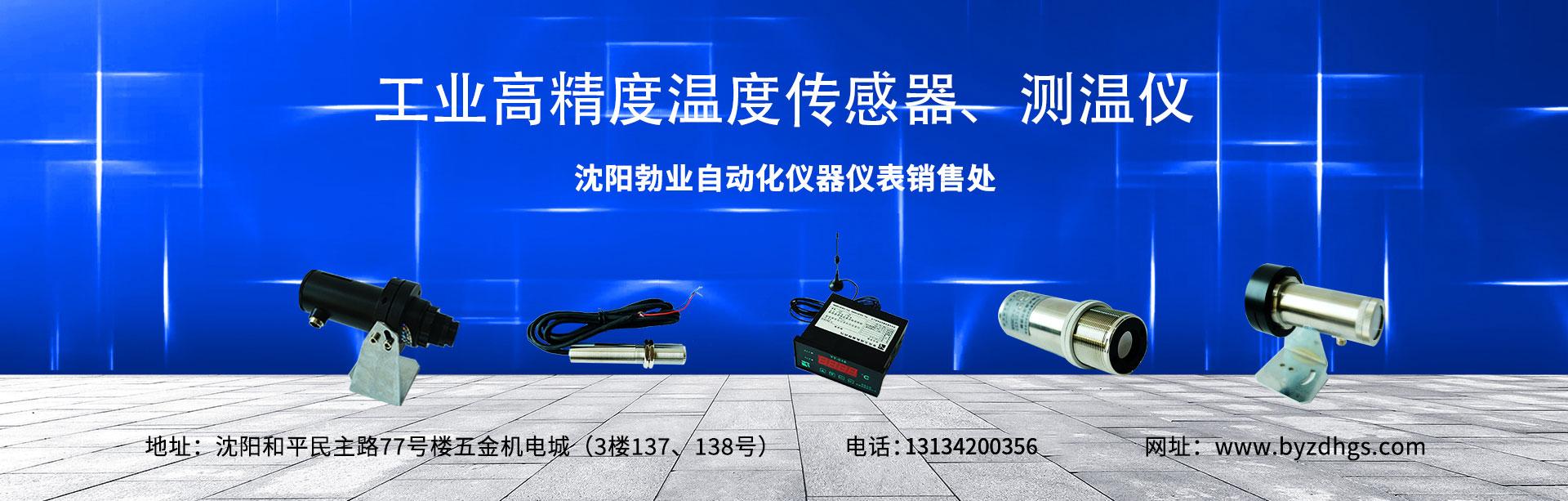 http://www.byzdhgs.com/product-1043.html