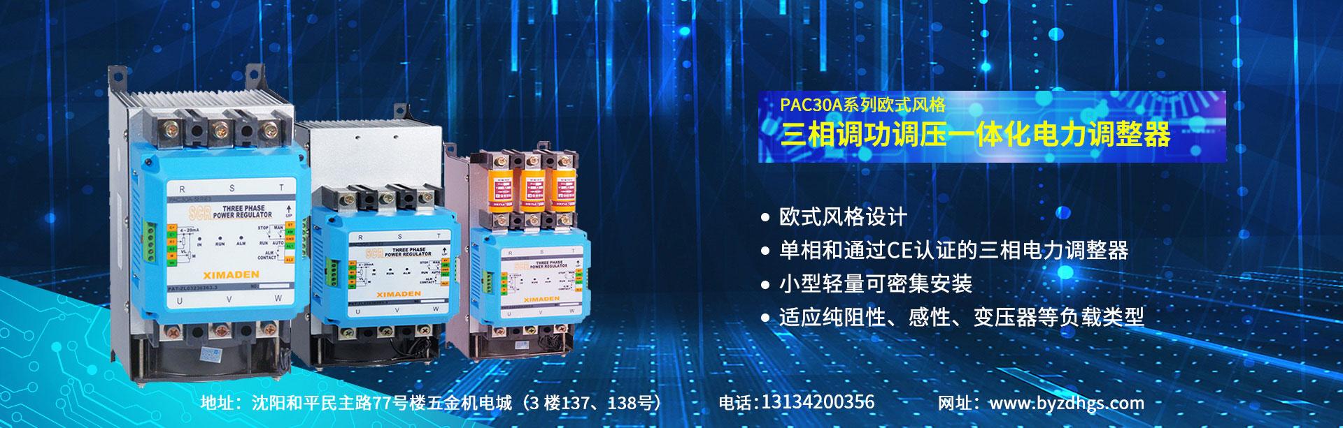 http://www.byzdhgs.com/product-1048.html