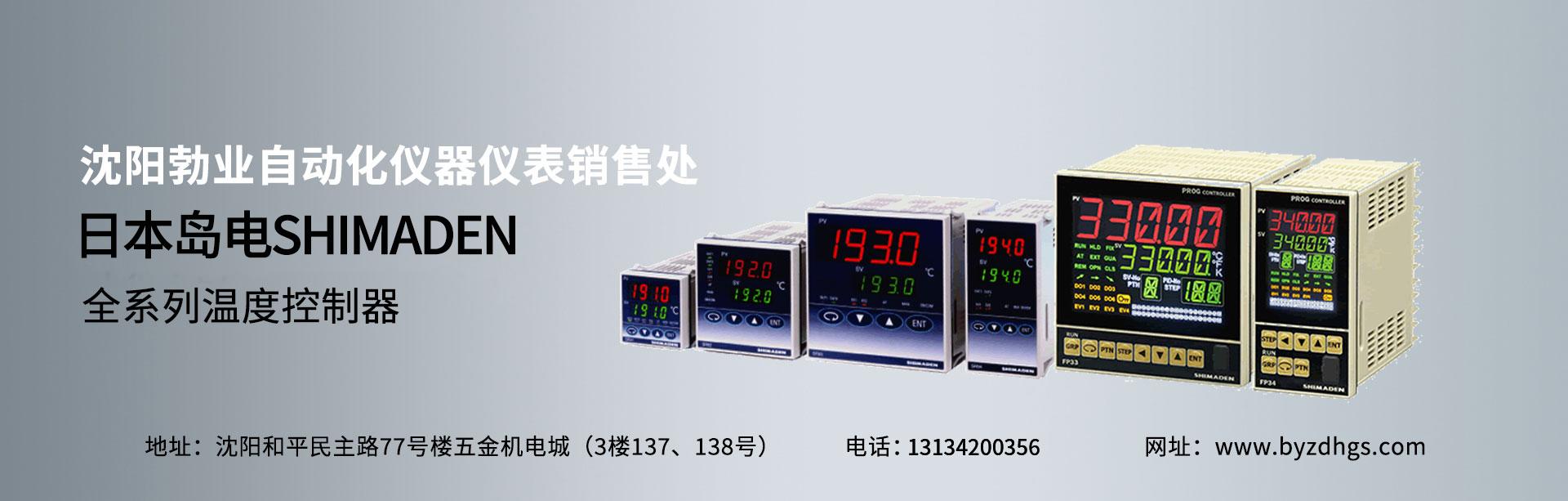 http://www.byzdhgs.com/product-1042.html