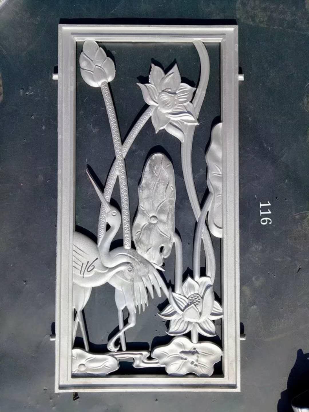 荷花图案铝艺护栏