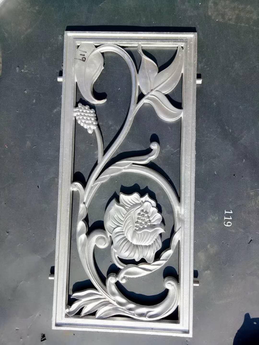 莲花图案铝艺护栏