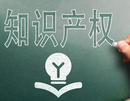 沈阳知识产权代理