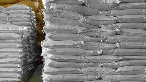 沈阳特种聚合物砂浆