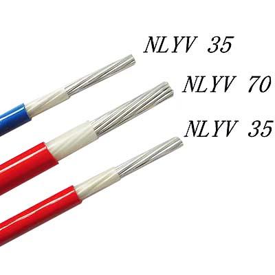 NLVV地埋电缆