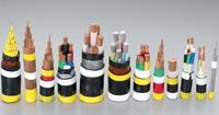 直流充电桩用电缆