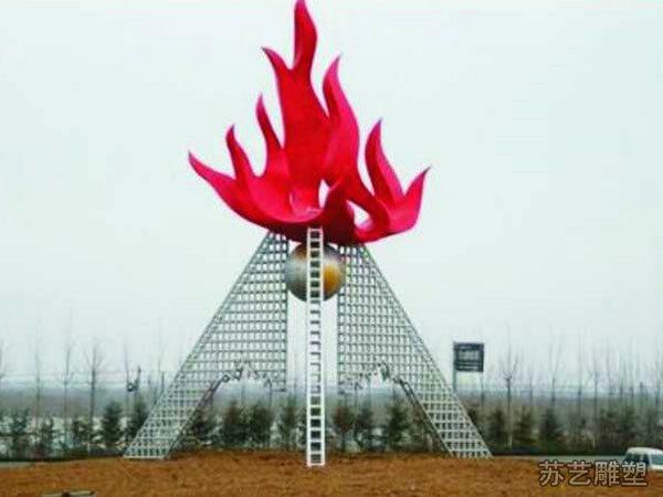内蒙古乌兰浩特 采购火炬不锈钢雕塑